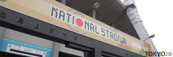 国立競技場の解体前イベントを5月31日に実施へ